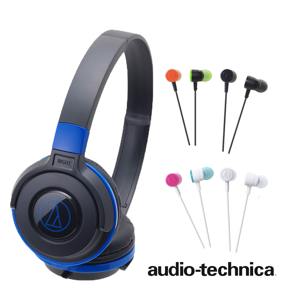 鐵三角 ATH-S100折疊式頭戴耳機 +ATH-CKL220耳塞式耳機