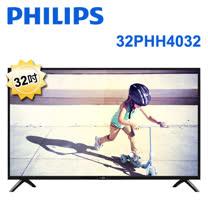 ★限時限量搶購★PHILIPS 飛利浦 32吋液晶顯示器 32PHH4032 含視訊盒