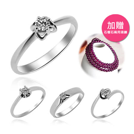 JELY鑽石