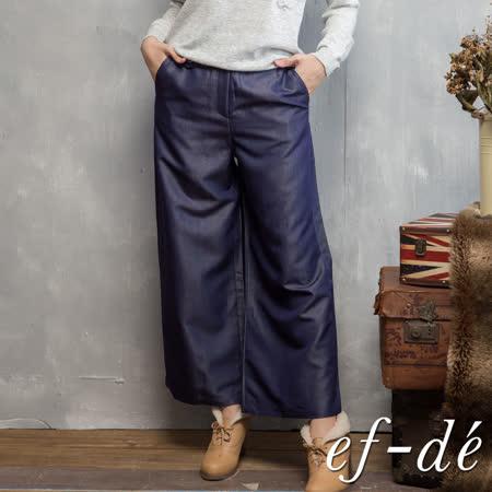 【ef-de】激安 光澤感長寬口褲(藍)