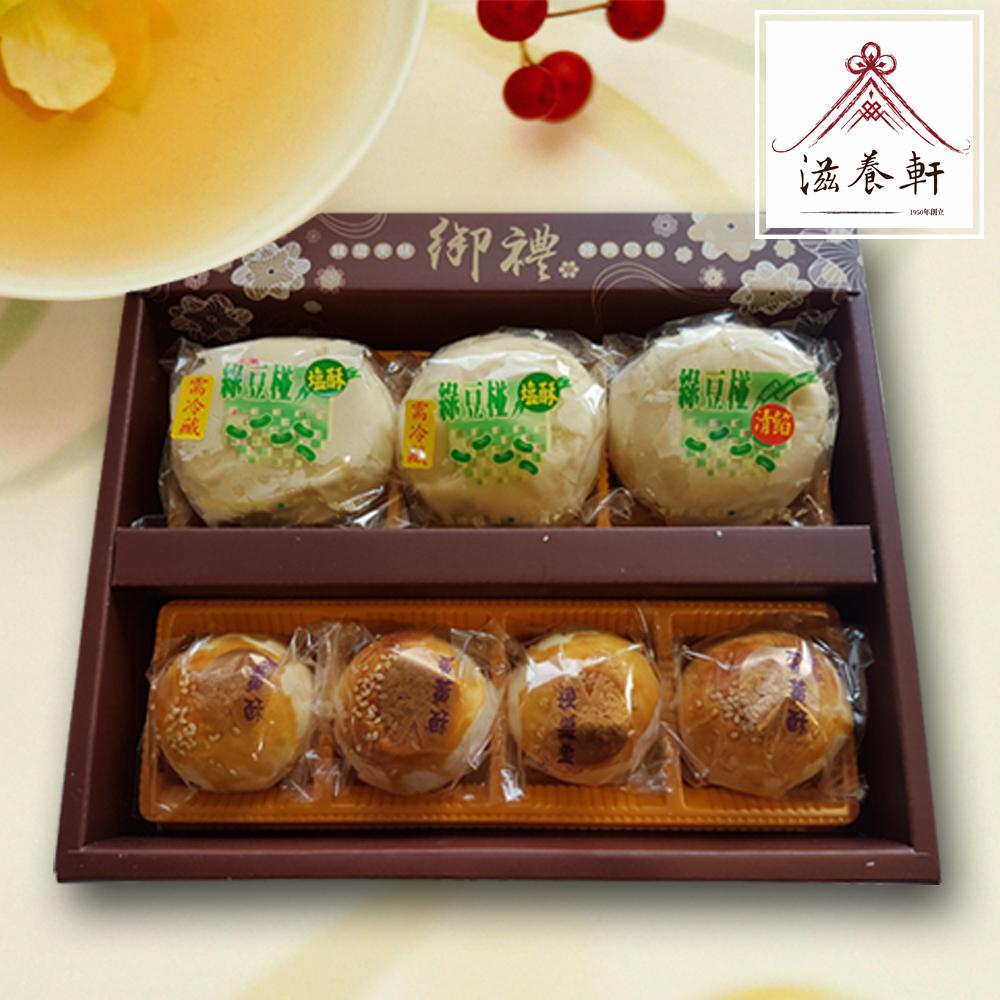 【滋養軒】中秋饗月禮盒x1盒(綠豆椪x3入+蛋黃酥x4入/盒,附提袋)