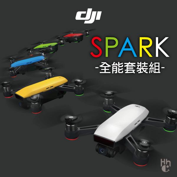DJI 大疆 SPARK 曉 空拍飛行器 全能套裝組 空拍機 (白) 飛隼公司貨 原廠保固