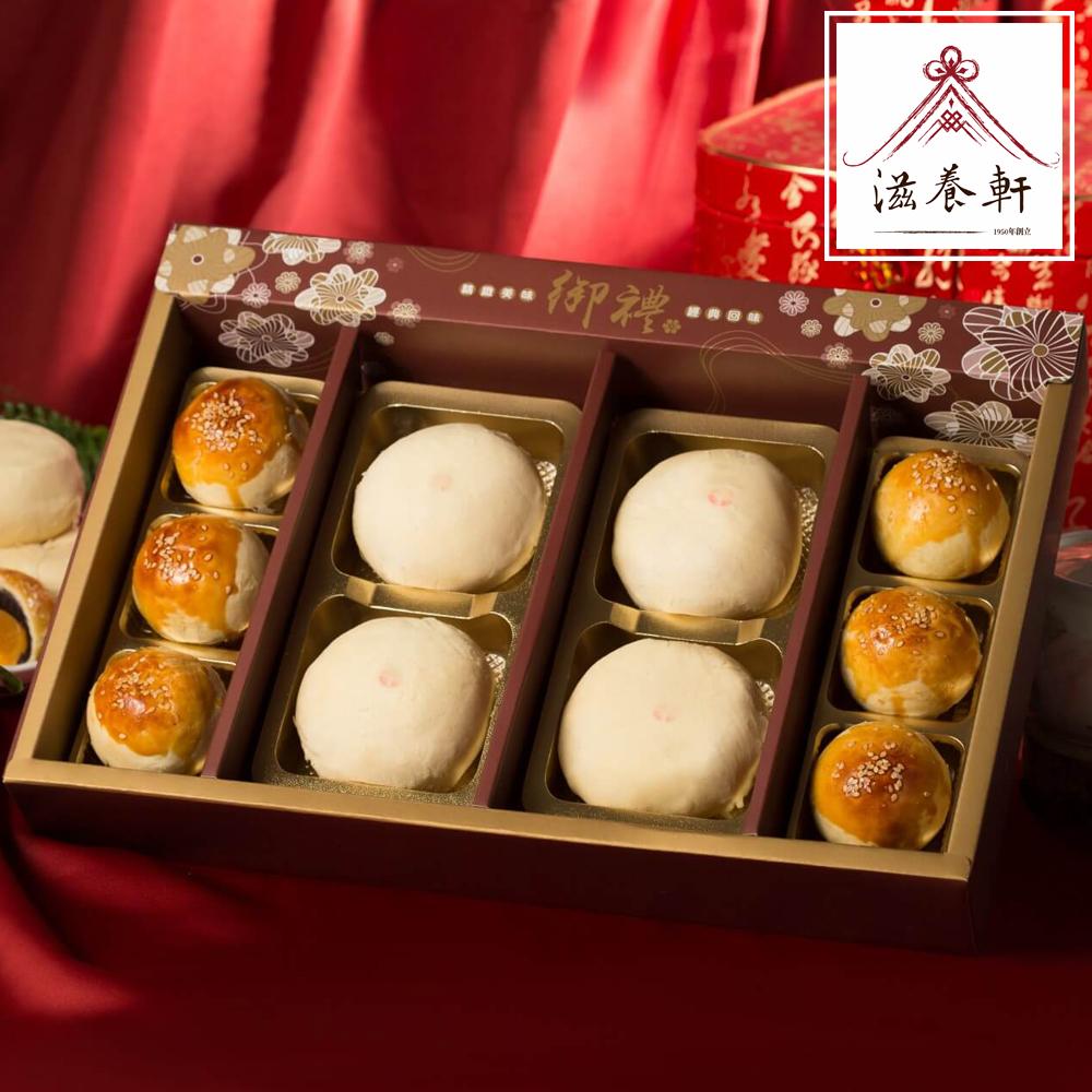【滋養軒】中秋獻月禮盒x4盒(綠豆椪x4入+蛋黃酥x6入/盒,附提袋)