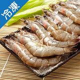 進口白蝦10盒(1KG±5% / 盒 - 45入)