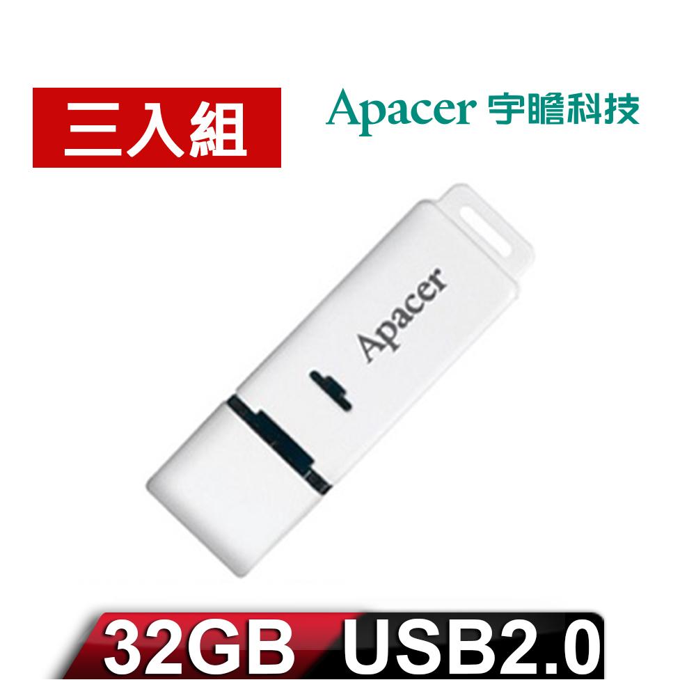 [三入組]Apacer宇瞻 AH223 32GB 白色達人隨身碟