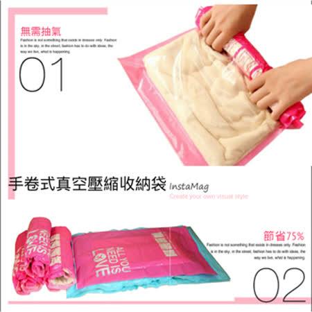 手卷式真空壓縮袋 收納袋 二大二中二小 不需抽氣 極便攜(五組方案)