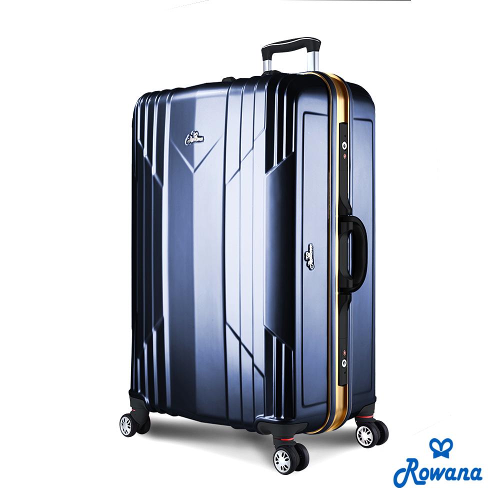 Rowana 極光閃耀29吋PC鋁框旅行箱/行李箱 (紳士藍)