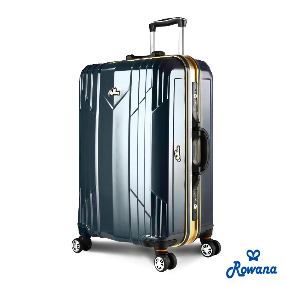 Rowana 極光閃耀25吋PC鋁框旅行箱/行李箱 (工鐵黑)