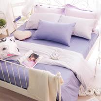 OLIVIA 《 BEST 8 薰衣紫X銀紫 》 雙人兩用被套床包四件組 雙色系 素色雙色簡約