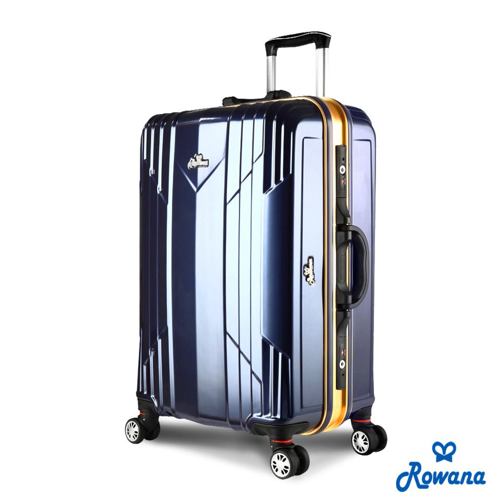 Rowana 極光閃耀25吋PC鋁框旅行箱/行李箱 (紳士藍)