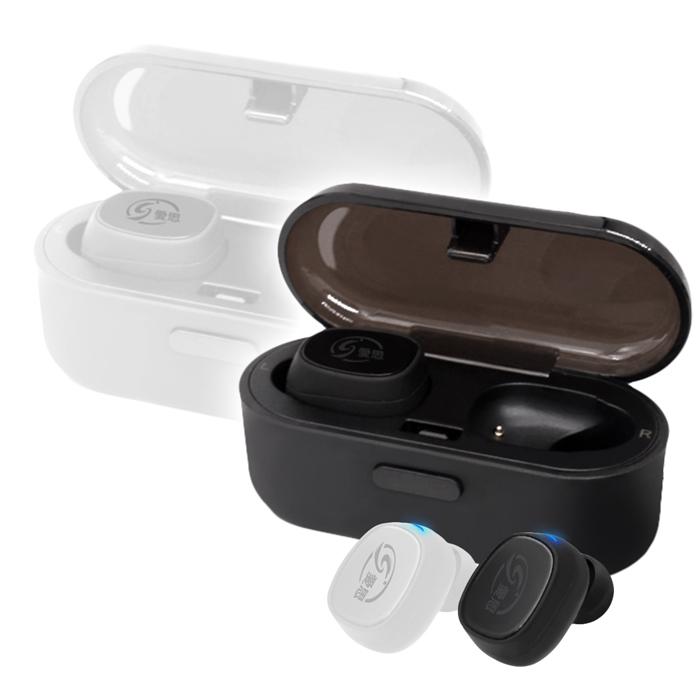 【IS愛思】真無線雙耳式立體聲藍牙耳機