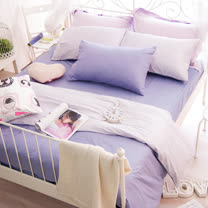 OLIVIA 《 BEST 8 薰衣紫X銀紫 》 雙人床包被套四件組 雙色系 素色雙色簡約
