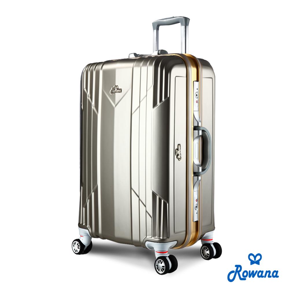 Rowana 極光閃耀25吋PC鋁框旅行箱/行李箱 (閃耀金)