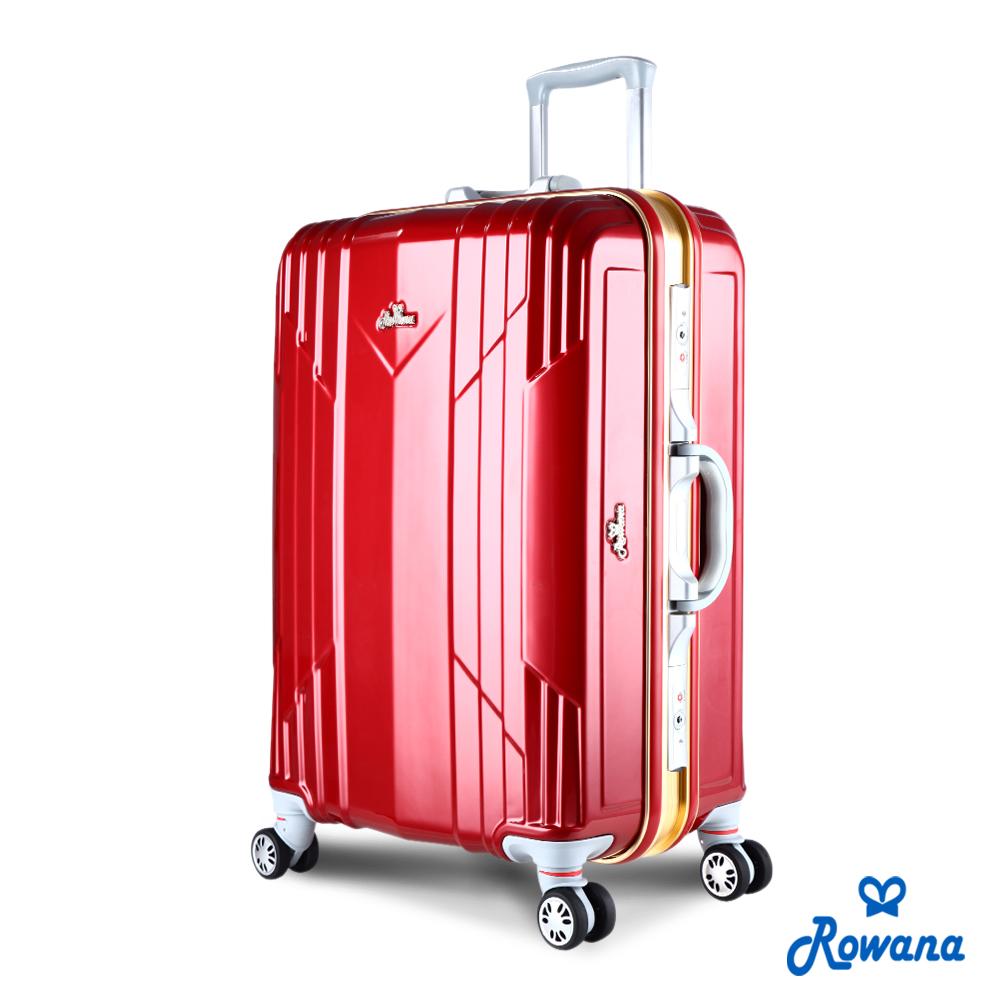 Rowana 極光閃耀25吋PC鋁框旅行箱/行李箱 (高雅紅)