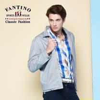 【FANTINO】男裝 萊卡透氣舒適外套 (淺灰.丈青) 535307-535308