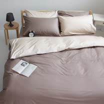 OLIVIA 《 BEST 9 棕x淺米 》 特大雙人兩用被套床包四件組 雙色系 素色雙色簡約