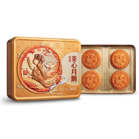 【中秋預購】美心 雙黃白蓮蓉月餅 740G