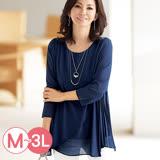 日本預購-portcros褶邊八分袖不對稱造型上衣(共五色/M-3L)