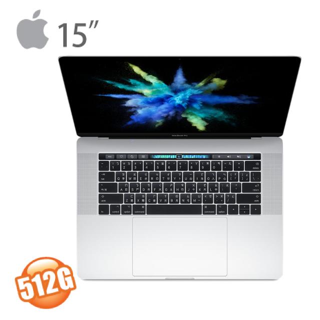 Apple Macbook Pro Retina 15.4 /i7 2.9GHz/16GB/512GB Touch Bar 銀 MPTV2TA/A