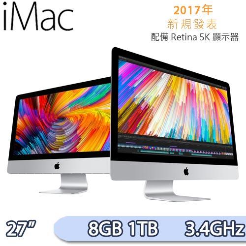 Apple iMac 27吋/5K/3.4GHz/8GB/1TB MNE92TA/A