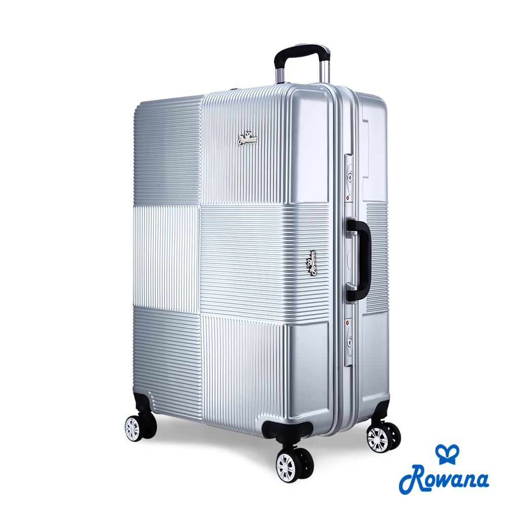 Rowana 格紋旋風29吋PC鋁框旅行箱/行李箱 (雅致銀)