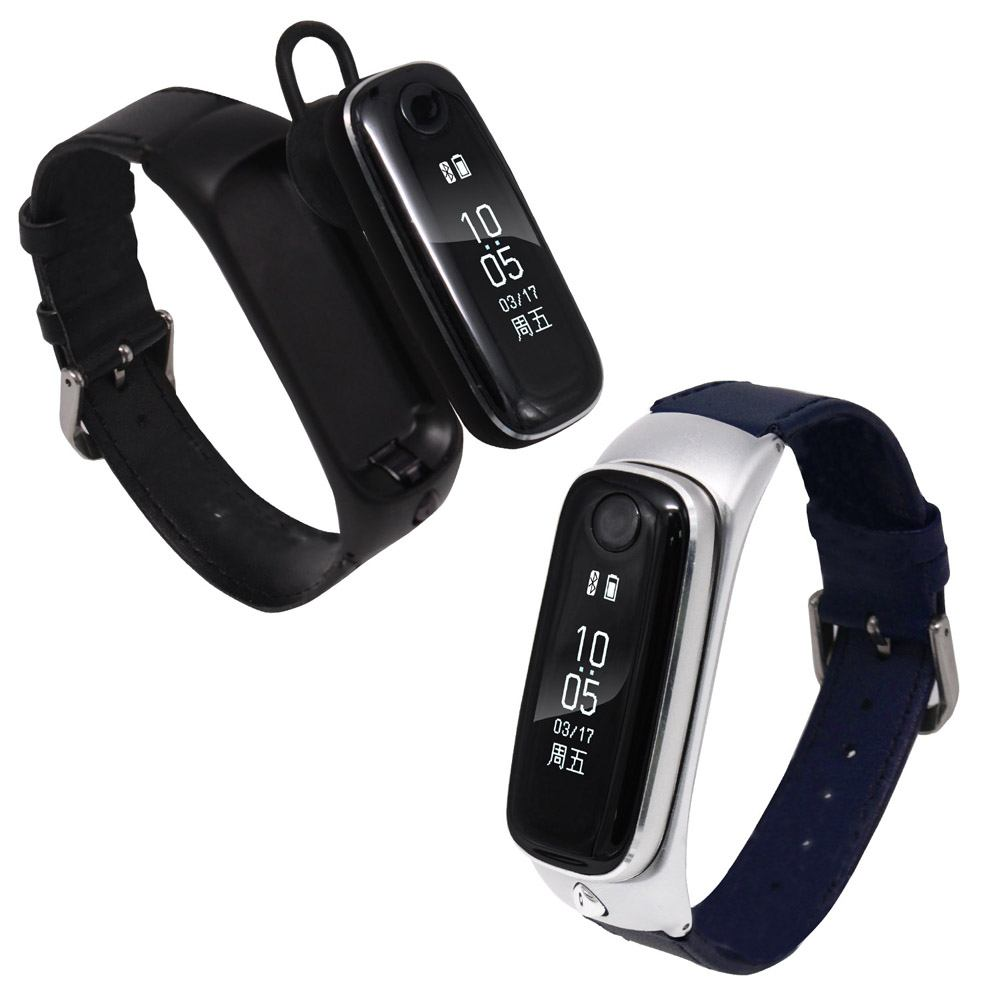 【IS愛思】ME9 藍牙耳機款運動智慧手環