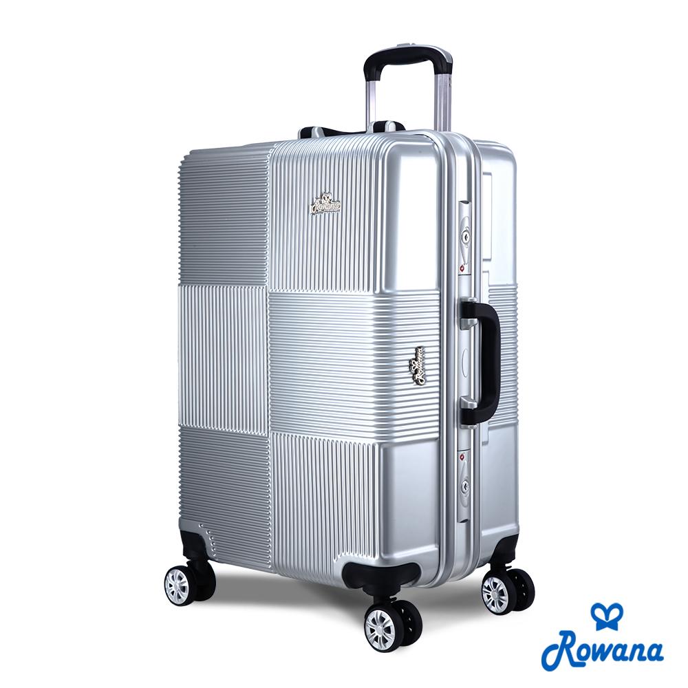 Rowana 格紋旋風25吋PC鋁框旅行箱/行李箱 (雅致銀)