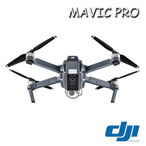 DJI 御  Mavic Pro 4K摺疊式空拍機 單機版含遙控器 (公司貨) ★贈32G記憶卡+清潔組