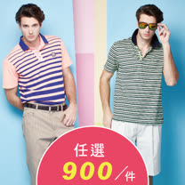 【FANTINO】FUN夏 2件更省 特價1800