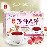 京工 洛神花茶 35g*30包