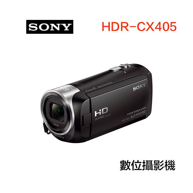 SONY HDR-CX405 數位攝影機 公司貨 送32G+吹球清潔組+專用座充+專用電池+攝影包
