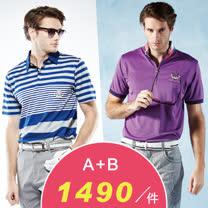 【FANTINO】FUN夏 2件更省 特價2980