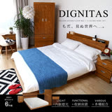 H&D DIGNITAS狄尼塔斯柚木色雙人房間組-6件組