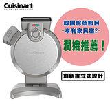 美膳雅Cuisinart直立式鬆餅機WAF-V100TW