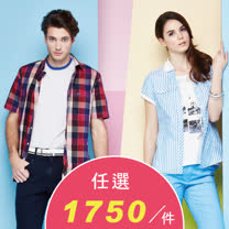 【FANTINO】FUN夏 2件更省 特價3500