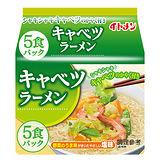 伊藤蔬菜鹽味拉麵90g*5入/袋