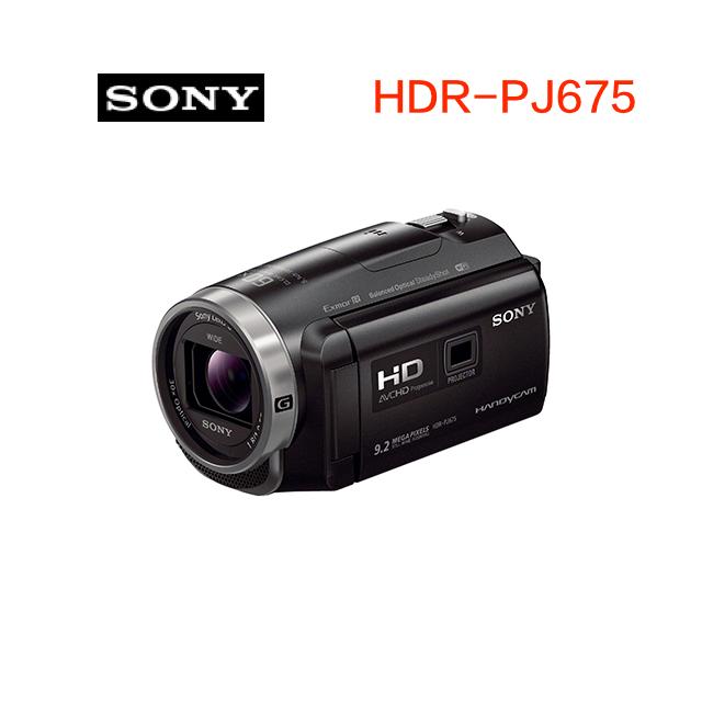 SONY HDR-PJ675 防手震高畫質攝影機 公司貨 送32G+吹球清潔組+專用座充+專用電池FV100+攝影包