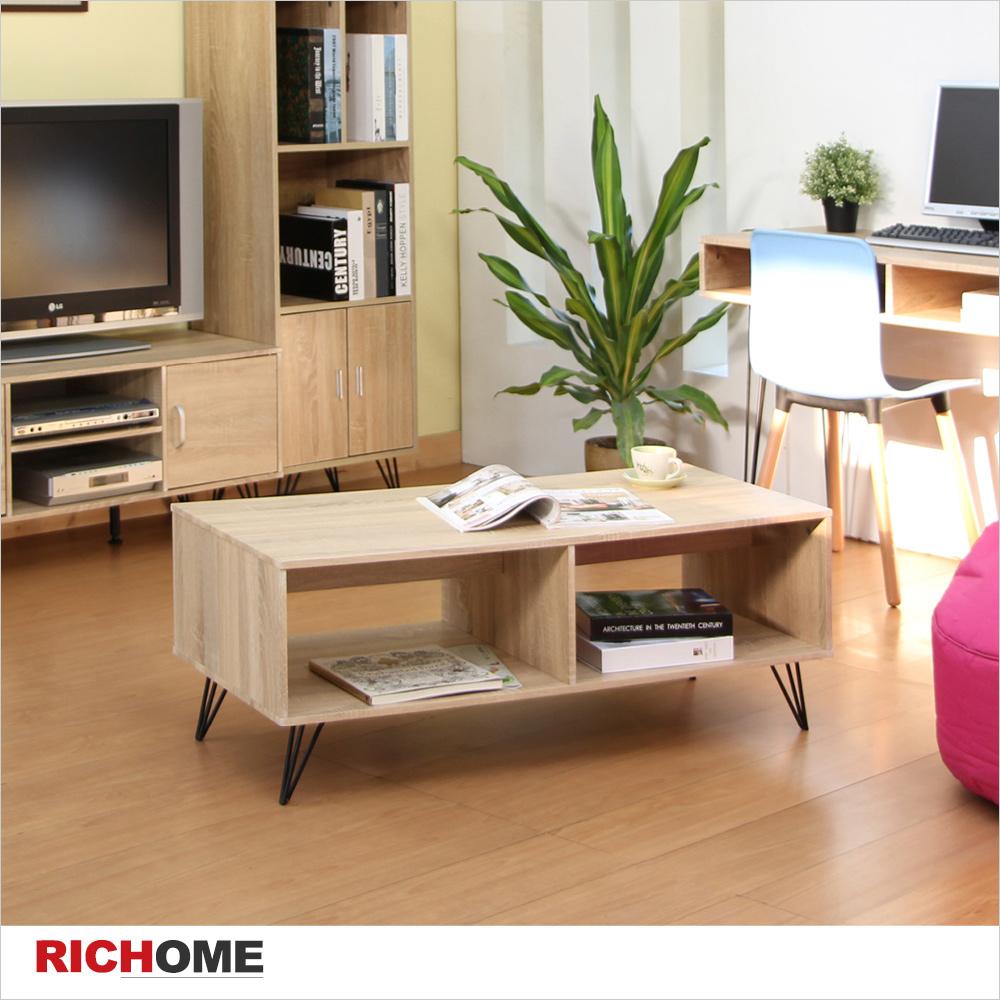 【RICHOME】新工業風極簡茶几桌