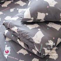 OLIVIA 湯姆貓 灰 5尺X6尺 100%精梳純棉夏日涼被 童趣風