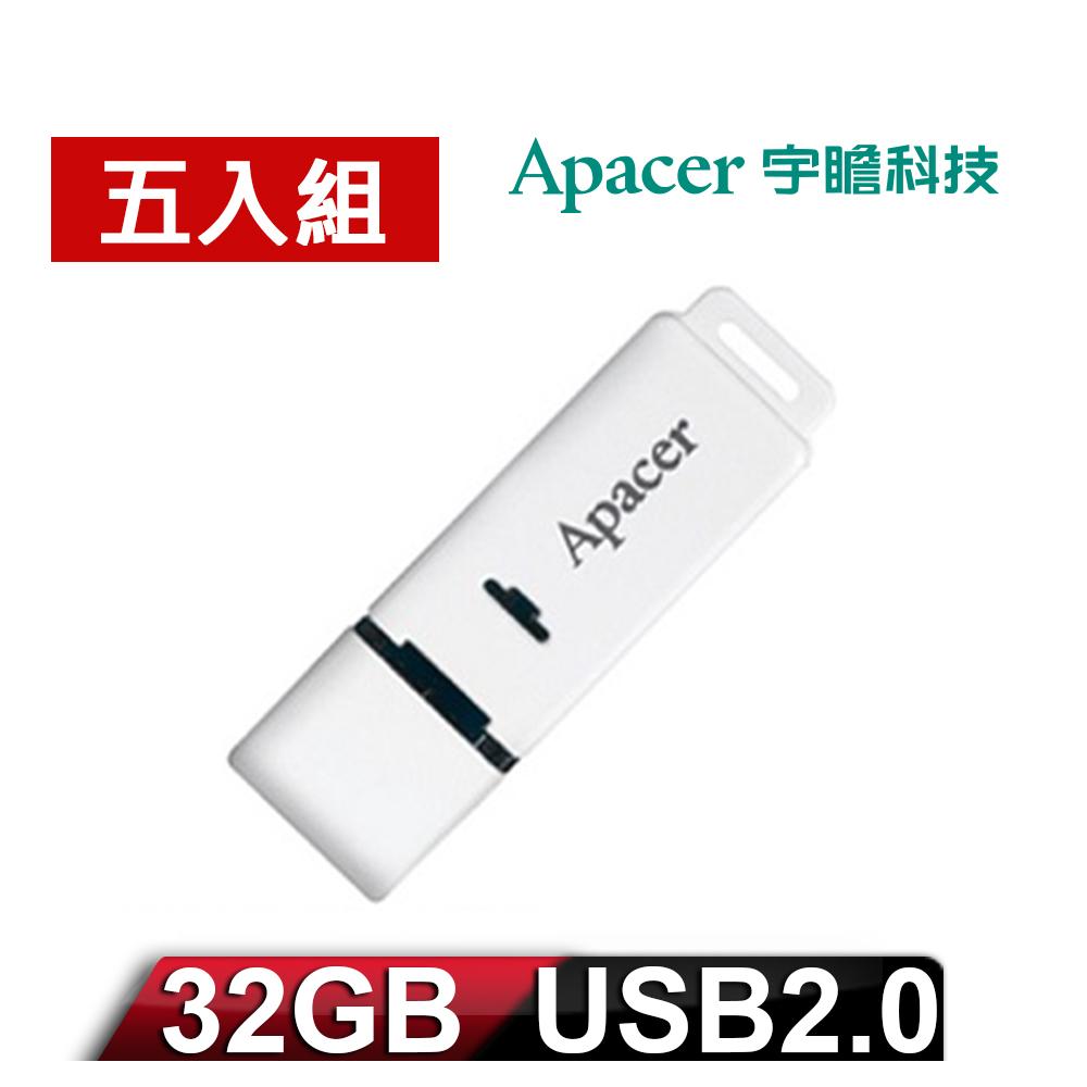 [五入組]Apacer宇瞻 AH223 32GB 白色達人隨身碟