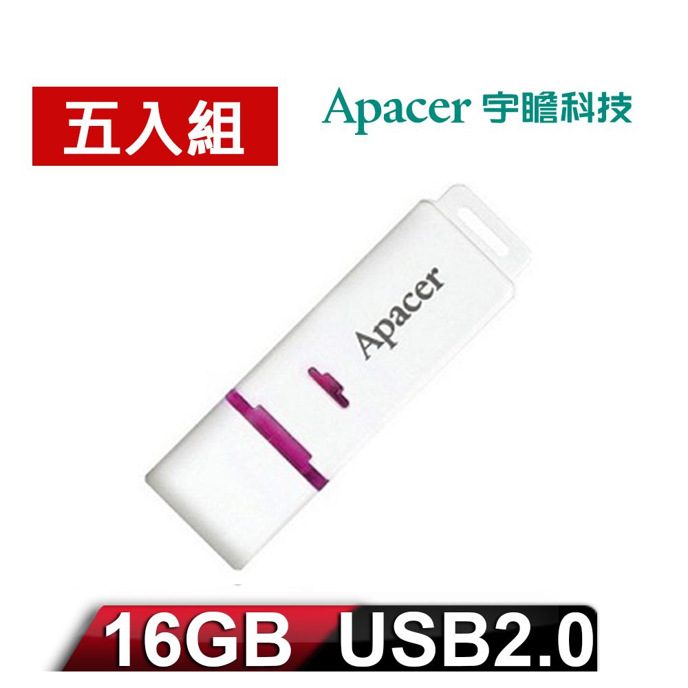 [五入組]Apacer宇瞻 AH223 16GB 白色達人隨身碟