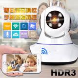 【第三代】無線網路智慧旋轉監視機HDR3(公司貨)