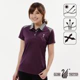 【遊遍天下】女款抗UV吸濕排汗機能POLO衫GS10017紫色