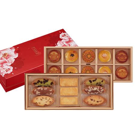 白木屋-綺饗中秋禮盒1盒