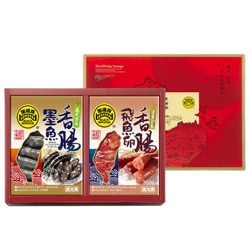 黑橋牌-海洋香腸禮盒2盒