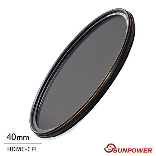 SUNPOWER TOP1 CPL 40mm 環型偏光鏡(40,湧蓮公司貨)送超細纖維拭鏡布+拭鏡紙~