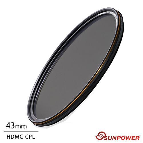 SUNPOWER TOP1 CPL 43mm 環型偏光鏡(43,湧蓮公司貨)送超細纖維拭鏡布+拭鏡紙~