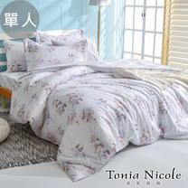 Tonia Nicole東妮寢飾 秋光儷影精梳棉兩用被床包組(單人)