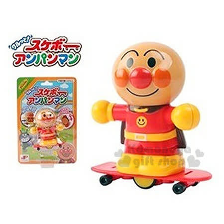 〔小禮堂〕麵包超人 發條公仔玩具《小.滑板.張手.站姿.泡殼裝》適合3歲以上兒童