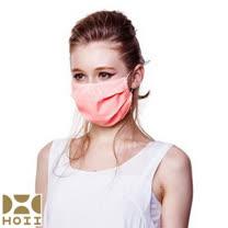保證原廠【HOII】防曬【口罩】★ 紅光/黃光/藍光-后益先進光學
